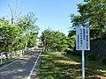 花巻東への道 - panoramio (2).jpg