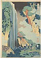 諸國瀧廻リ 木曾海道小野ノ瀑布-Ono Waterfall on the Kisokaidō (Kisokaidō Ono no bakufu), from the series A Tour of Waterfalls in Various Provinces (Shokoku taki meguri) MET DP141248.jpg