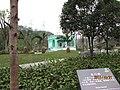 重庆园博园-澳门 - panoramio.jpg