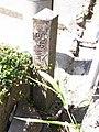 長崎要塞第一地帯標 Nagasaki Fortress Area Sign - panoramio.jpg