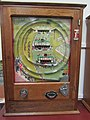 -2019-03-08 Vintage amusement machins, Miniature Worlds, Wroxham, Norfolk (3).JPG