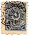 005 ott stamp.png