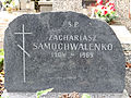 041012 Orthodox cemetery in Wola - 46.jpg