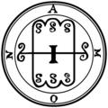 07-Amon seal.png