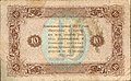 10roubles1923a2.jpg