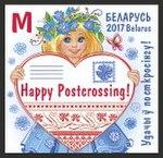 1173 (Happy Postcrossing!).jpg