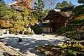 131130 Komyoji Nagaokakyo Kyoto pref Japan12s3.jpg