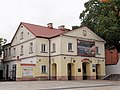 150913 Cinema Ton in Białystok - 02.jpg