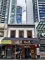 157 Elizabeth Street, Brisbane, Queensland.jpg
