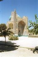 15c green mosque