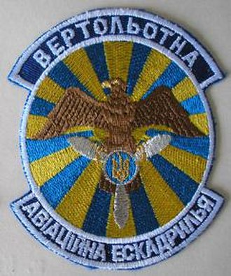 15th Transport Aviation Brigade (Ukraine) - Image: 15tbrhae