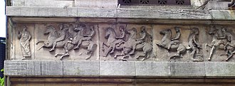 New York School of Applied Design for Women - Part of the frieze on the Lexington Avenue side of the building