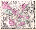1862 Johnson Map of China - Geographicus - China-johnson-1862.jpg