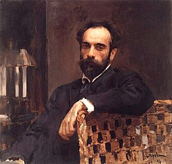 Russian: «Портрет художника Исаака Ильича Левитана»Portrait of the Artist Isaac Levitan