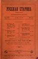 1894, Russkaya starina, Vol 82. №7-9.pdf