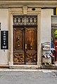 18 rue des Lombards in Nimes.jpg