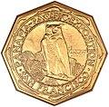 1915-S $50 Panama-Pacific 50 Dollar Octagonal (rev).jpg