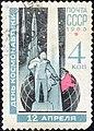 1965. День космонавтики.jpg