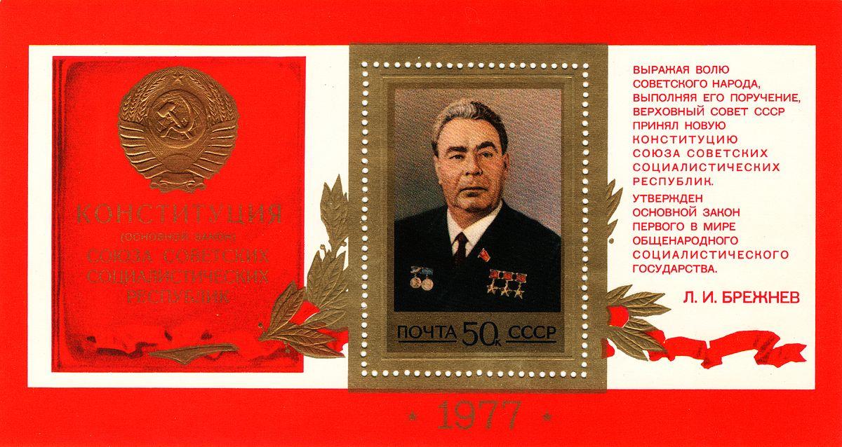 Принять правильную новую Конституцию России