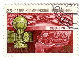 Venera 9 - Image: 1984 CPA 5560