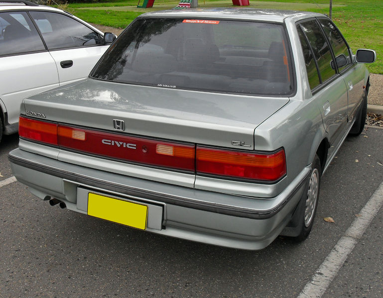 File 1988 honda civic wikimedia commons for Build your own honda civic