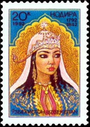 Postage stamps and postal history of Uzbekistan - The first stamp of independent Uzbekistan in 1992