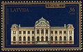 19950923 36sant Latvia Postage Stamp.jpg