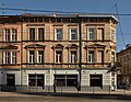 1 Starodubska Street, Lviv (01).jpg