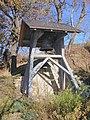 20031108240DR Kleinnaundorf (Freital) Friedenskapelle Glocke Saarstr.jpg