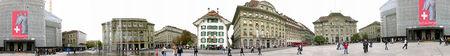 2007-10-04 Bern 06.jpg