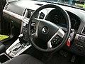 2011 Holden Captiva 7 (CG II MY11) CX AWD wagon (2011-02-16).jpg