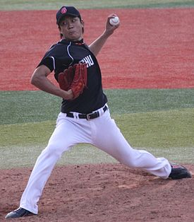 20130629 Yudai Ohno, pitcher of the Chunichi Dragons, at Yokohama Stadium.JPG