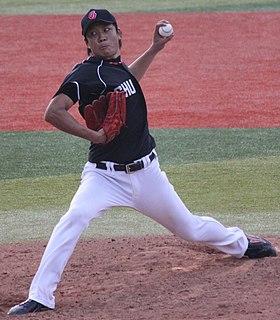 Yūdai Ōno Japanese baseball player