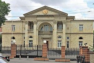 Presidential Palace, Yerevan - Image: 2014 Erywań, Rezydencja Prezydenta Republiki Armenii