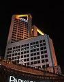 201701 Bank of China Tower Wuxi.jpg