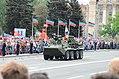 2018-05-09. День Победы в Донецке f204.jpg