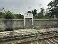 201908 Nameboard of Simeng Station.jpg