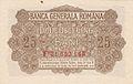 25 bani BGR 1917 reverse.jpg