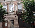 26-101-0225 Ivano Frankivsk SAM 0652.jpg