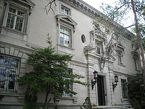 Embassy of Italy, Washington, D.C. - Former Italian embassy and chancery.