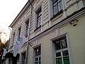 2979 Екатеринбургское реальное училище.jpg