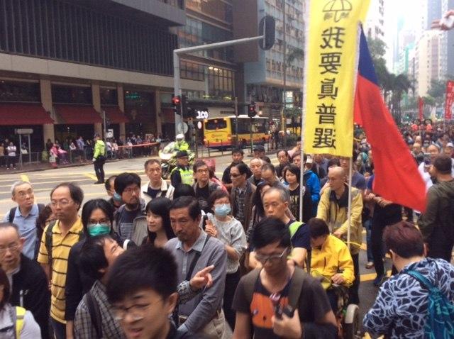 3月31日香港爆發反對《逃犯條例》的萬人示威