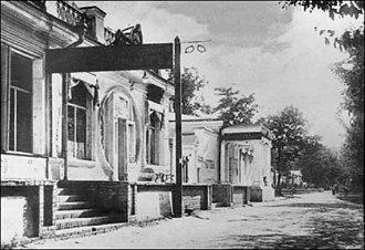 Fergana - Gubernatorskaya street, Ferghana, 1913