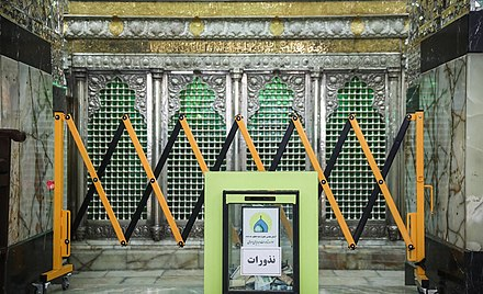 Closed entrance to the Shah Abdol-Azim Shrine in Ray, Iran