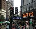34th Street (6279769200).jpg