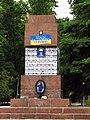 35-101-0582 Постамент колишнього пам'ятника Леніну.jpg