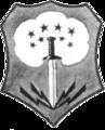 422d Bombardment Squadron - SAC - Emblem.png