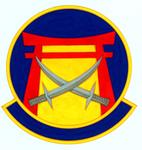 432 Operations Support Sq emblem (1993).png