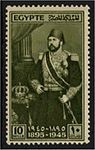 45 years of Khedive Ismail death on 1895 Stamp 1945.jpg