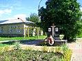 5306. Novokhopyorsk (2).jpg